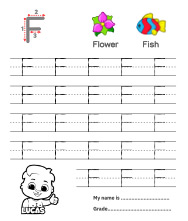 Uppercase Letter F Tracing Worksheets