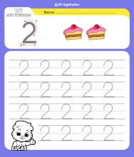 Trace Number 2 Worksheet