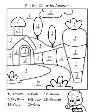 Printable Multiplication Worksheet Coloring Pages
