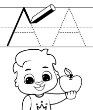 Free Printable Worksheets for Kids - Trace Uppercase Alphabet Worksheets